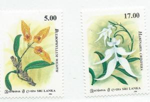 SRI Lanka #1124-1125  (MNH)  CV $1.95