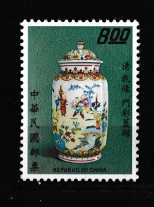 China Covered Jar w/Children SC #CHN881