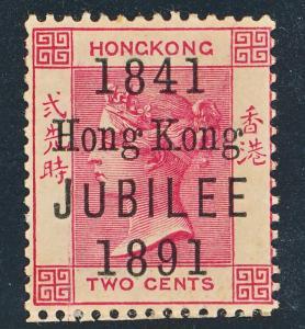 HONG KONG 66b MINT HINGE REMNANT, SHORT u, 1891 JUBILEE OVERPRINT