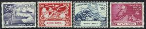 HONG KONG 1949 UPU SET MNH **