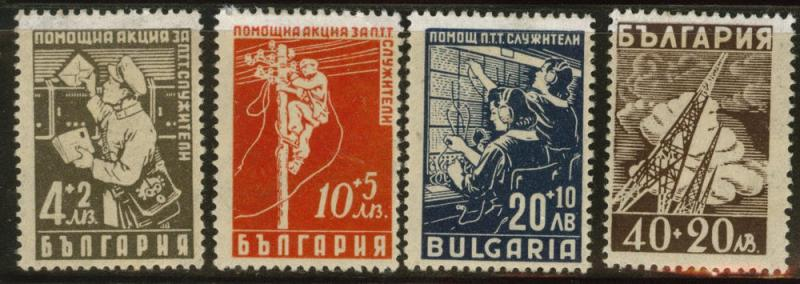 BULGARIA Scott B18-21 MH* 1947 Semi-Postal set CV$1.30