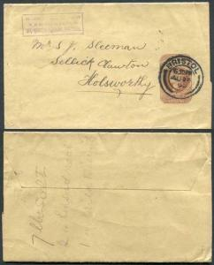 WP17 QV 1/2d Brown Stamped to Order Newspaper Wrapper Horizontal Shading Used
