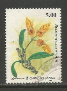 Sri Lanka  #1124  Used  (1994)  c.v. $0.90