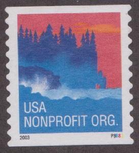 US #3874a Sea Coast Used PNC Single plate #P8888
