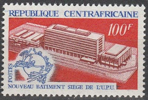 Central African Rep #125 MNH F-VF  (SU6617)