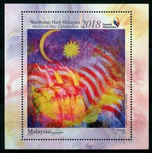 Malaysia 2018 MNH Malaysia Day Merdeka Independence 1v M/S Flags Art Stamps
