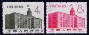 PR China SC#372-373 C56 1958 Complete Set, USED