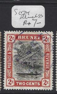 BRUNEI  (P2608B)  RIVER 3C  SG 24  PURPLE   CDS  VFU