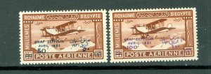 EGYPT AIR #C3-C4..SET...MINT NO THINS...$170.00