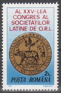 Romania #3201  MNH F-VF (SU6490)