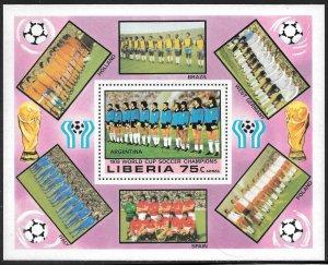 Liberia Mint Never Hinged ~ Souvenir Sheet ~ [9198]