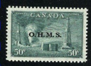 Canada #O11   M   VF 1949-50 PD