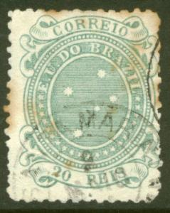 Brazil 99, 20r Southern Cross. Used. (170)