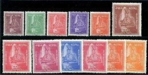 HERRICKSTAMP NEPAL Sc.# 90-101 Royal Crown Stamps Mint NH Cat. Value $110.00