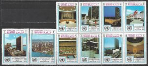 Manama MNH  25th Anniversary of United Nations  10 Stamps