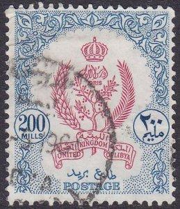 Libya 1955 SG222 Used