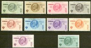 Somalia Sc# CB1-CB10 MH 1934 Air Post Semi-Postals