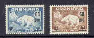 Greenland Sc 39-40 1956 Polar Bears stamp set NH