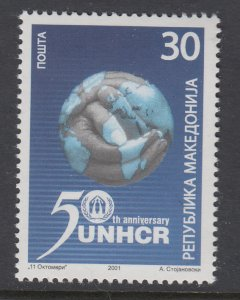 Macedonia 205 MNH VF