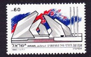 Israel #1055 memorial Day MNH Single