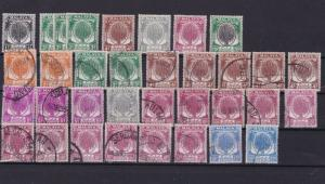 MALAYA KEDAH 1950  STAMPS ,MOUNTED MINT & USED  CANCELS     R3687