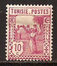Tunisia  #  78  Mint .      A