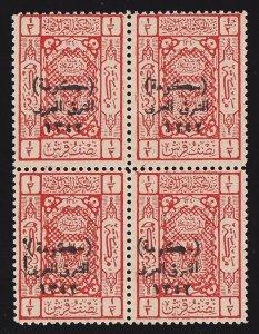 JORDAN 1924 Official  Hejaz Arms ½pa block VARIETY Arabic 1242 MNH **