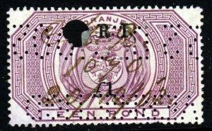 ORANGE FREE STATE 1900 £1 Purple Telegraph Overprinted V.R.I. £1 SG T48 VFU