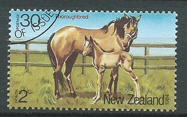 New Zealand SG 1347 Philatelic Bureau Cancel