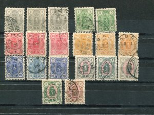 Finland #38-45 Used with plate varieties - Lakeshore Philatelics