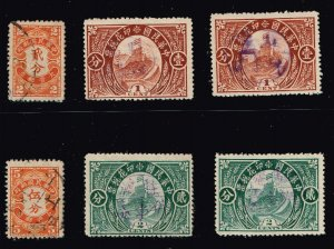 CHINA STAMP USED STAMPS COLLECTION LOT  #2