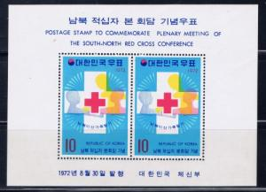 South Korea 834a NH 1972 Red Cross S/S