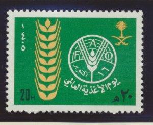 Saudi Arabia Stamp Scott #921, Mint Never Hinged - Free U.S. Shipping, Free W...