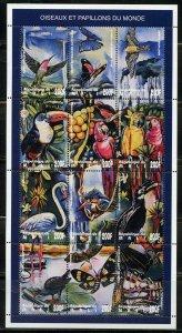 Mali MNH S/S Birds & Butterflies 12 Stamps