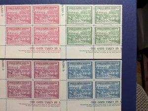 American Olympic Committee Helsinki 1940 XFNH blocks, CV $80