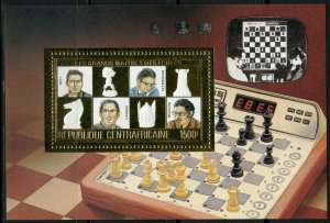 1983 Central African Republic 915/B220 gold Chess / Grandmasters