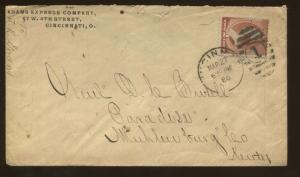 1886 Cincinnati Ohio Adams Express Company Advertising Postal Cover
