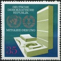 DDR 1973 - Scott# 1492 Admission to the UN Set of 1 LH