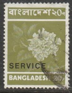 Bangladesh  1973  Scott No. O5 (O)  Service