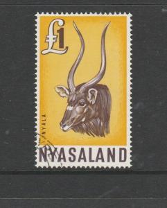 Nyasaland 1964 £1 VFU SG 210