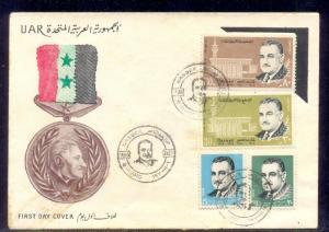 EGYPT- 1970 President Gamal Abdel Nasser  FDC