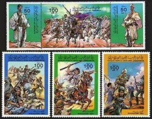 Libya 1215-1218,MNH.Mi 1405-1410. Evacuation Day,1984.Warriors,Battle scenes.