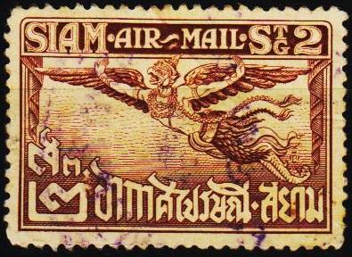 Thailand. 1925 2s S.G.230 Fine Used