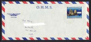 Niue to Hartland WI 1983 Official Airmail Cover