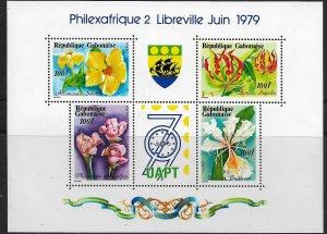GABON  430 MNH   FLOWERS, SOUVENIR SHEET 1979