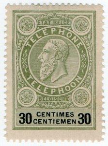 (I.B) Belgium Telegraphs : 30c Olive Green