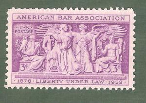1022 American Bar Association US Single Mint/nh FREE SHIPPING
