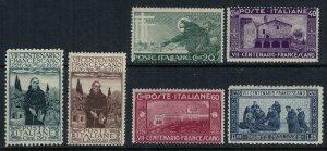 Italy #178-83* NH CV $45.00
