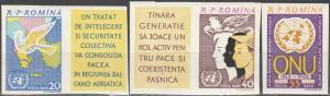 Romania #1469-71 MNH Imperf CV $2.75  (S6965)