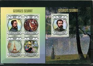 BURUNDI 2012 PAINTINGS BY GEORGES SEURAT SHEET OF 4 STAMPS & S/S MNH